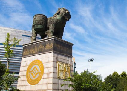 12月1日起实施 泸州白酒历史文化遗产有法保护了